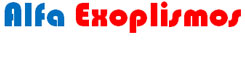 alfa-exoplismos
